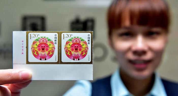 《福壽圓滿》賀年專用郵票發行