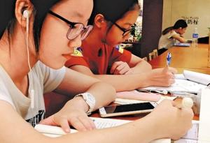 佛山: 親子出國遊成暑期新趨勢