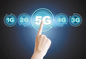 從1G到5G 標準之爭爭出了什麼