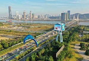珠海市橫琴新區:旅遊業將按15%稅率徵收企業所得稅