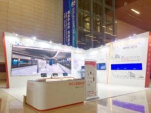 佳都科技亮相2019海絲博覽會