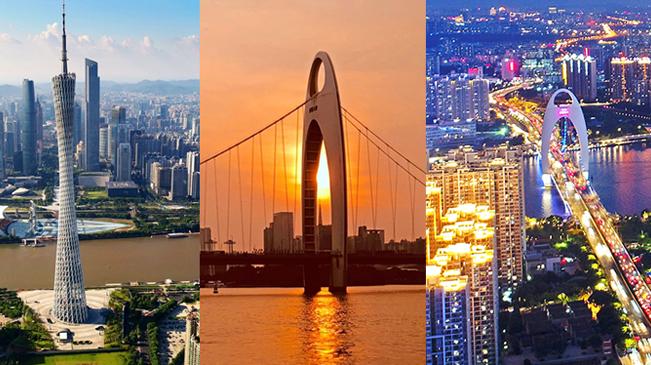 魅力珠江:瞰日與夜的景色交融