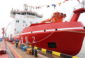 """""""雪龍2號""""科考船首航將在第七屆中國海博會啟動"""
