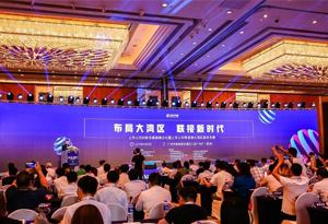 2019上市公司創新發展高峰論壇在廣州召開