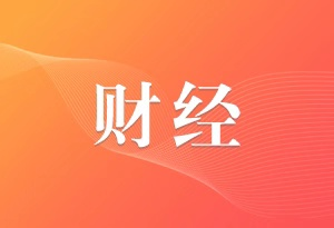 中信銀行等四家銀行升級區塊鏈福費廷交易平臺