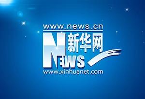 上海證券交易所南方中心10日正式開業
