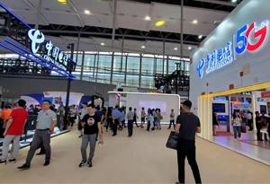 第十一屆天翼智能生態博覽會廣州開幕
