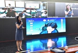 """走進智慧校園 """"5G+AI""""教育課程在廣州開課"""