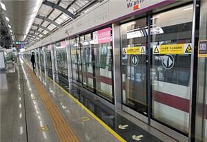 深圳:60歲老人可刷臉免費坐11號線地鐵