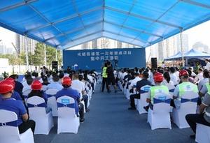 深圳光明區集中開工31個項目