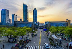 第二屆深圳經濟特區扶貧實踐與探索暨扶貧合作交流研討會舉行