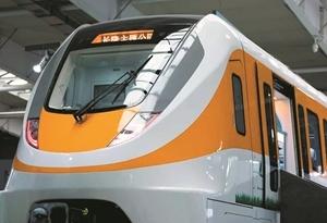 清遠磁浮列車首次亮相軌道交通博覽會