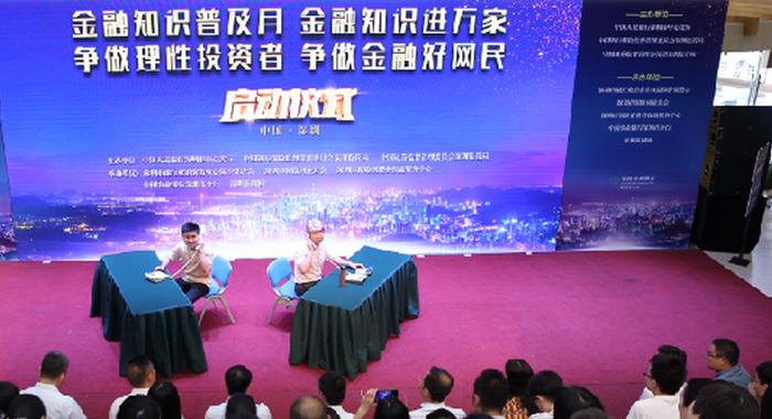 深圳農行助力先行示范區建設