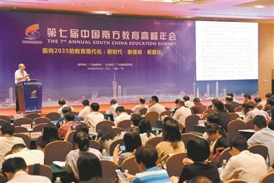 廣東欲打造中國南方教育高地