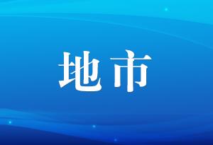 廣州流花舉行第五屆文明禮儀服務創新賽
