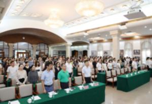 中山大學馬克思主義學院舉行經典著作贈予儀式