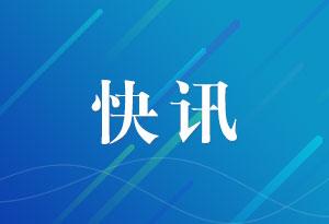 """10月""""天象劇場""""將上映""""獵戶座流星雨""""""""天王星衝日""""等多部大片"""