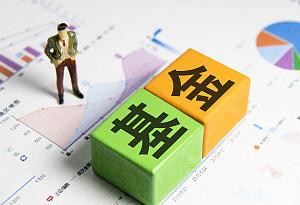 基金管理公司二季度養老金管理規模排名出爐