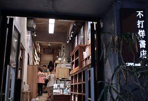 """""""書香國慶""""氛圍濃,各地書店、圖書館呈上閱讀""""大餐"""""""