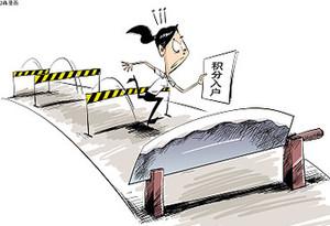 2019年度廣州市積分制入戶今日起正式開始申請