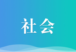 廣東最大省界站粵北站開始拆除