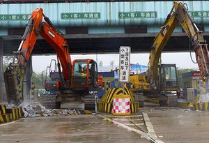 京珠北高速公路粵北站開始拆除