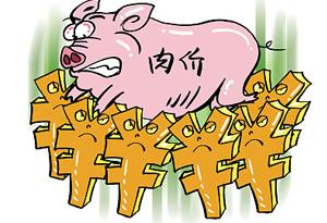 生豬養殖股三季報業績出現大逆轉