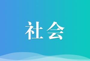 第八屆中國綠色發展高層論壇將于11月在東莞召開