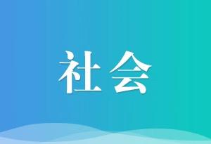廣東首個通贛省界站粵贛站近日開拆