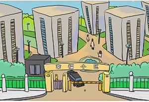 廣東電梯責任保險統保示范項目升級