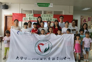 廣東輕工職業技術學院舉辦公益心理團體輔導活動
