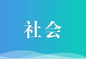 高鐵茂名站明日起對進武漢列車進行二次安檢