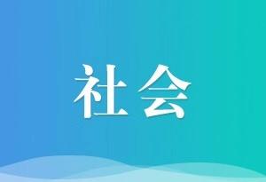 """深圳醫療救助異地就醫實現""""一站式""""結算"""