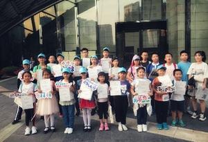 京基集團科技少年團公益係列科普之旅在深開展
