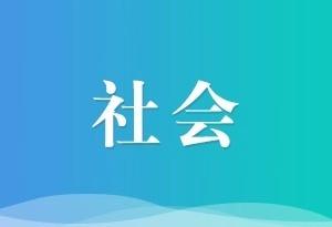 深圳首屆食品安全美食節即將開幕