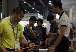 第六屆中國國際中醫藥大健康博覽會在廣州舉行