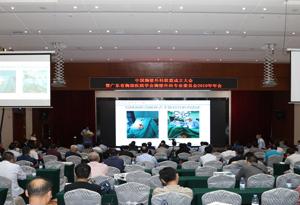中國胸壁外科聯盟在廣州成立