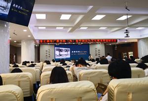 張之洞與廣雅書院 ( 局 ) 研討會在廣州舉辦