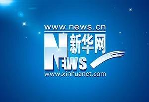 中國業余網球俱樂部聯賽廣東團體賽落幕