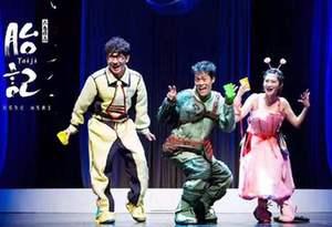 周一星劇場第四季開演 為大灣區高校提供戲劇平臺