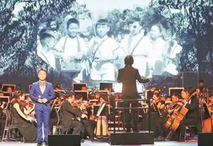 兒童影展專場音樂會全場合唱《歌唱祖國》