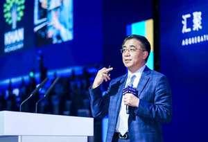 第五屆中國教育創新成果公益博覽會開幕