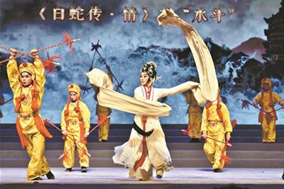 《粵劇表演藝術大全》首發式昨晚舉行