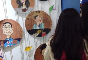 廣州藝博會:各美其美 美美與共